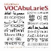 Bobby Mc Ferrin: VOCAbuLarieS